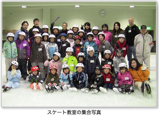 skating23-03